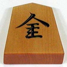?像:Shogi silver p.jpg
