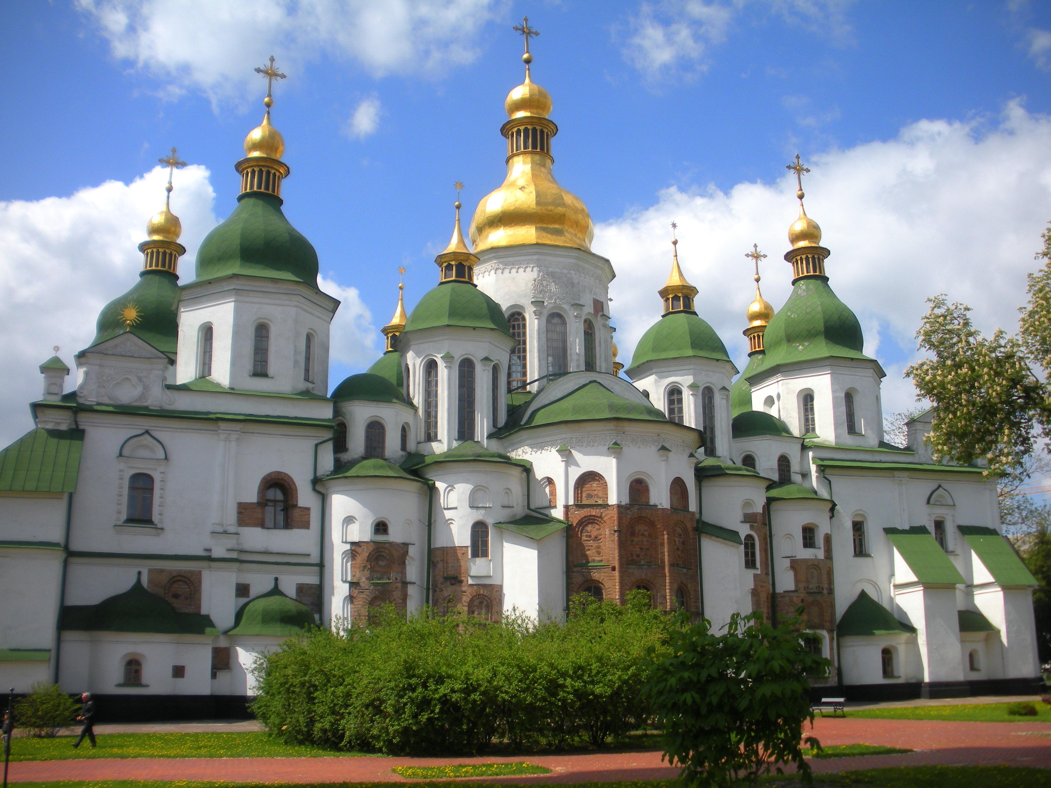 File:St. Sophias.jpg