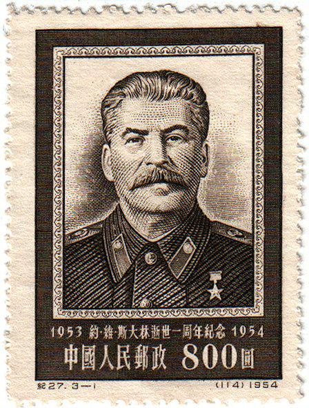 Доклад о смерти сталина 6643