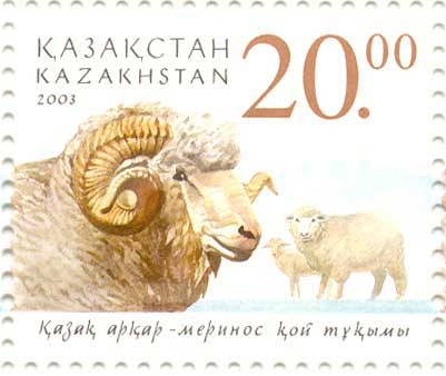 Сурет:Stamp of Kazakhstan 417.jpg