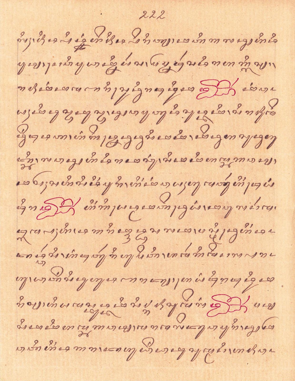 history of cursive writing