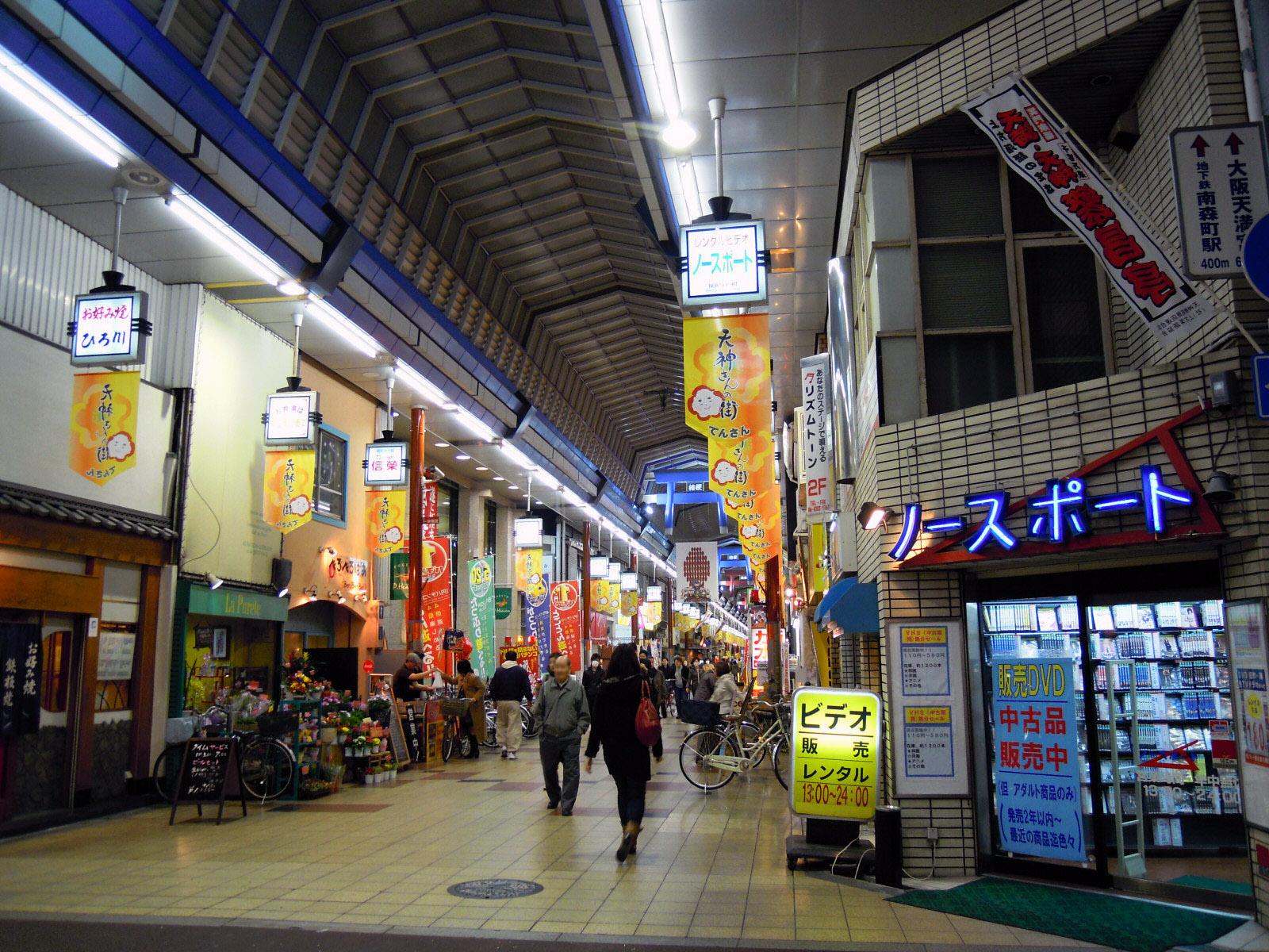 Tenjinbashisuji shopping street - panoramio (24).jpg