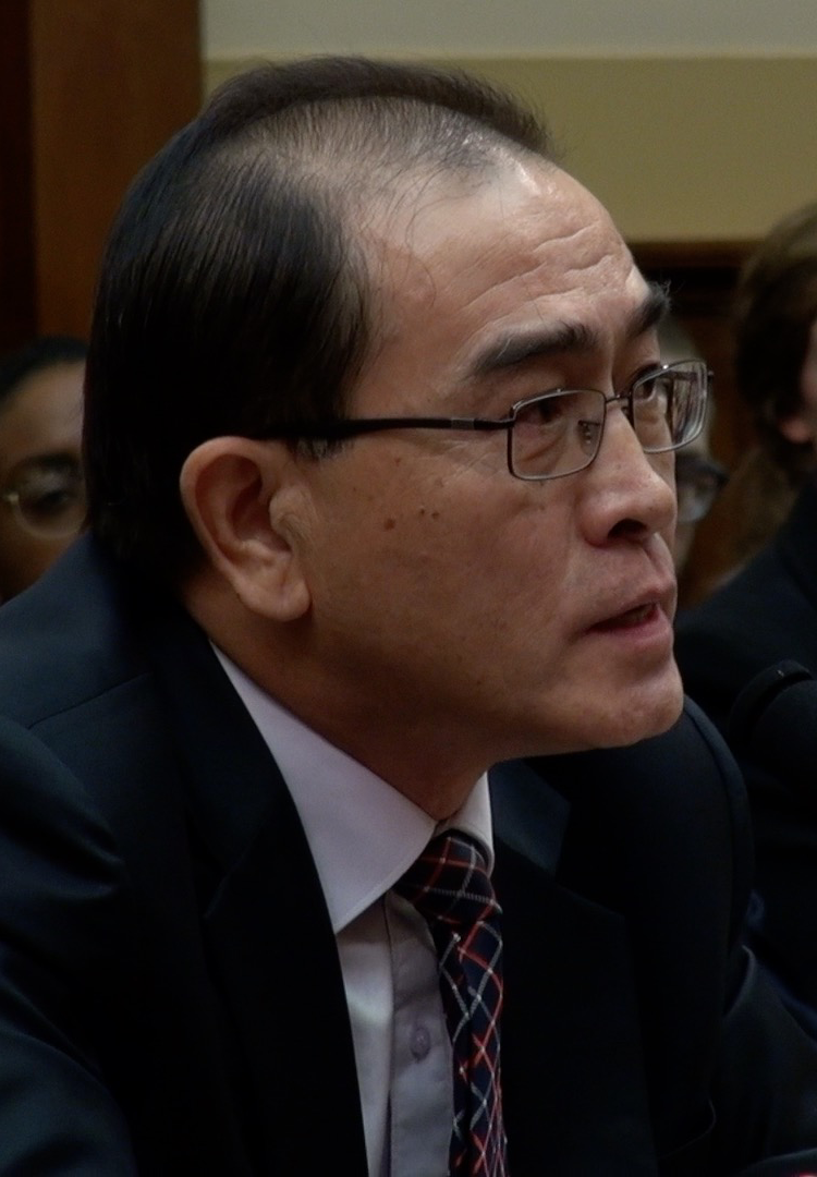Thae Yong-ho (Cropped).png