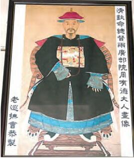 Qing dynasty politician