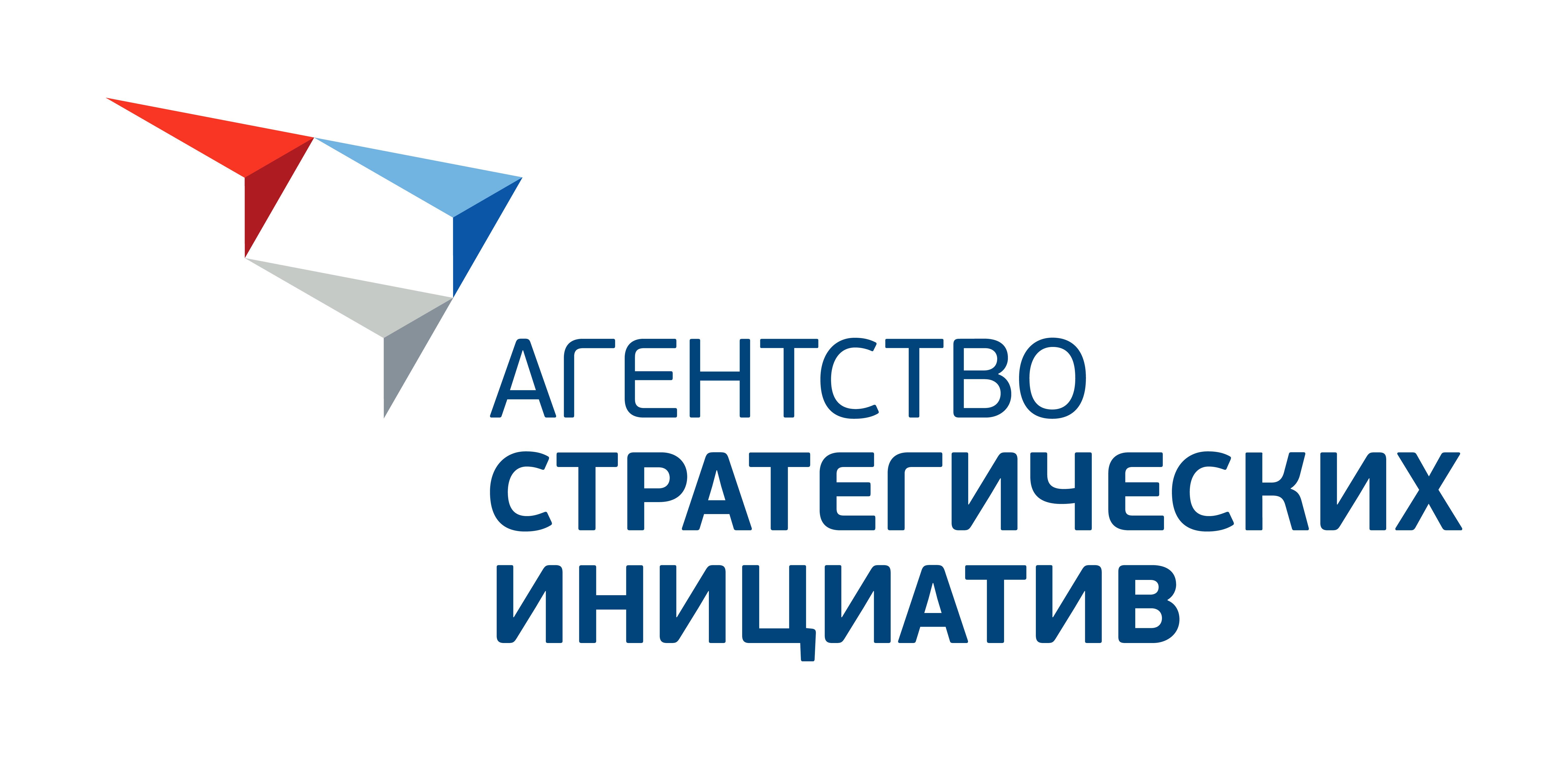 некоммерческой организации агентства стратегических инициатив аси
