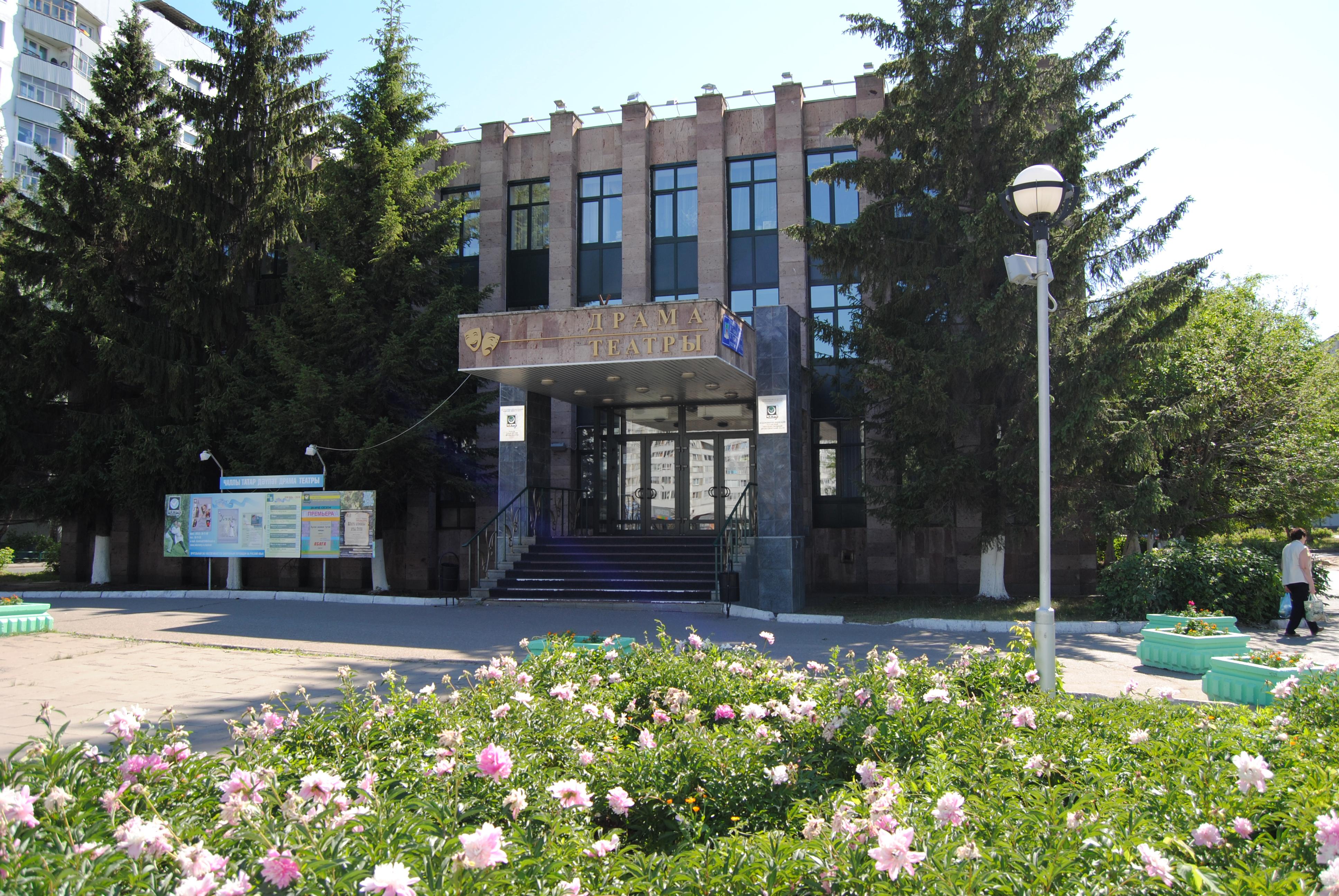 Картинки по запросу чаллы драма театры