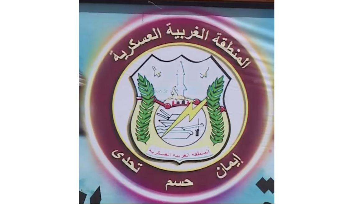 المنطقه العسكريه في ببجي