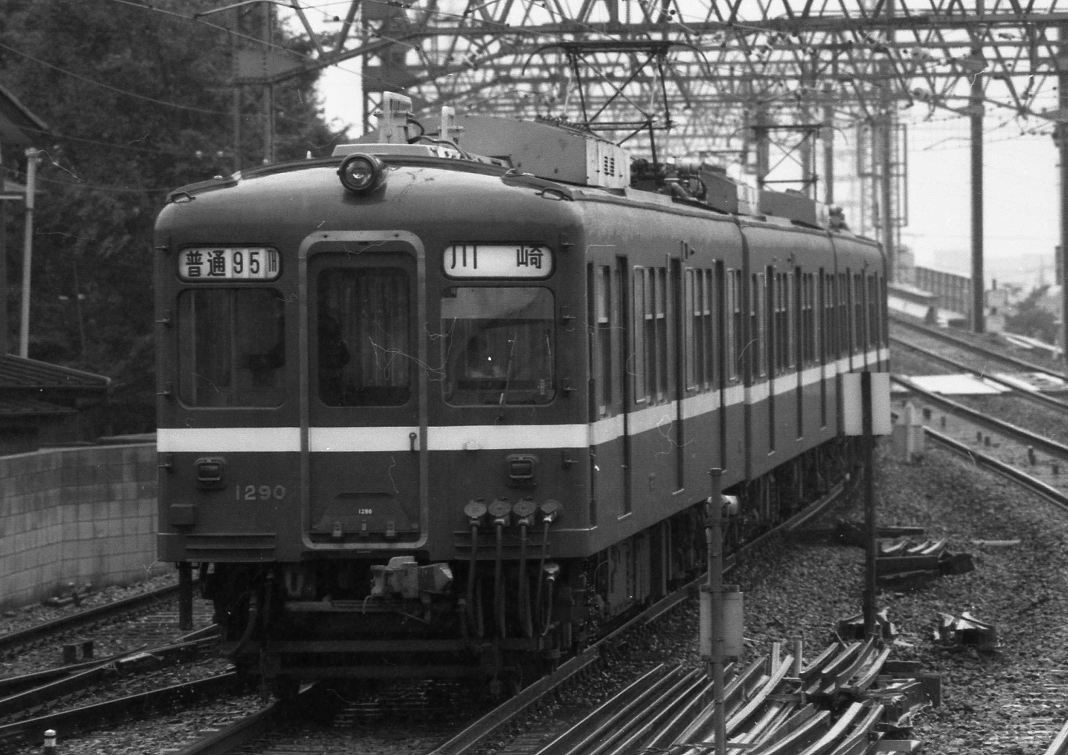 File:1283 Takasago 1989.jpg
