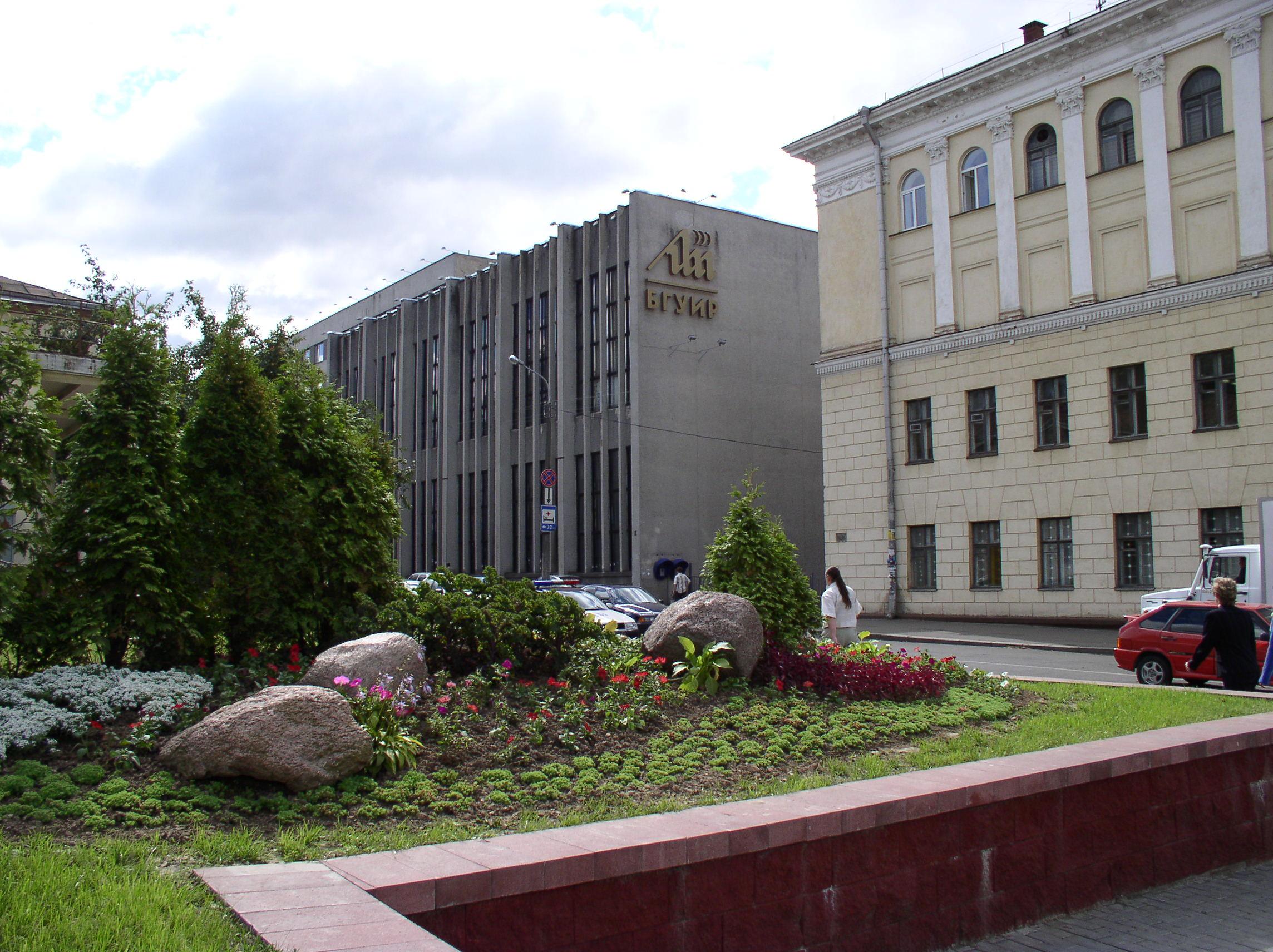 Beyaz Rusya Bilişim Radyoelektronik Devlet Üniversitesi