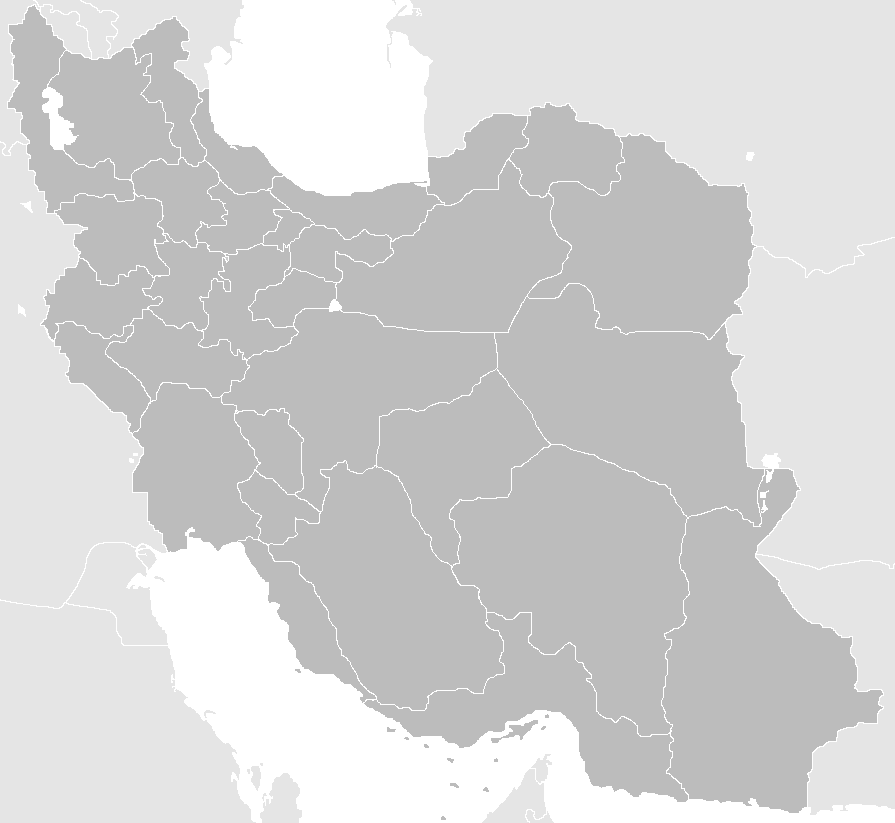 List of cities in Iran Wikipedia