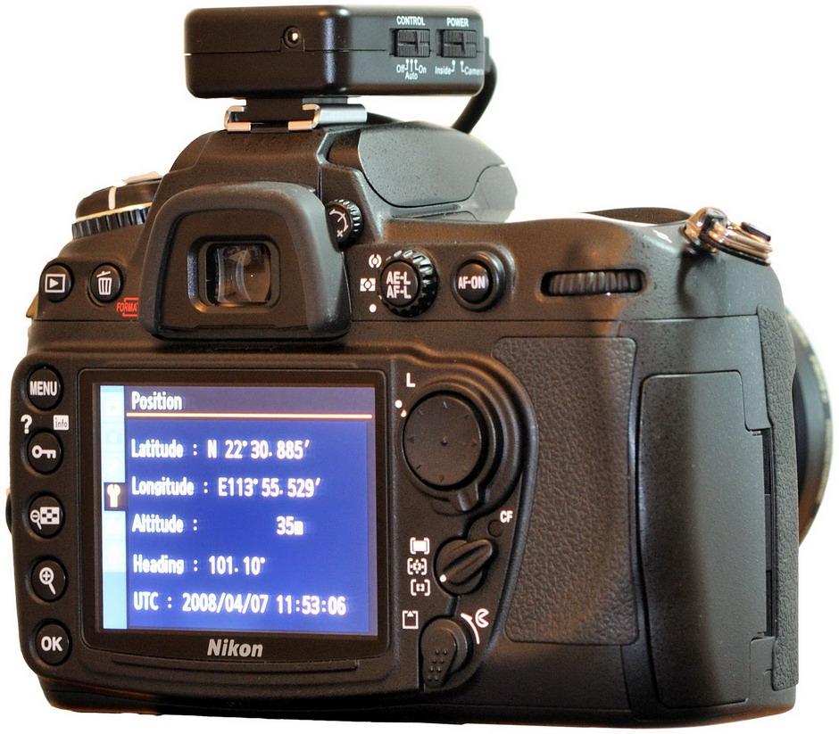 Samsung introduceert wifi-camera met gps en 21x optische ...