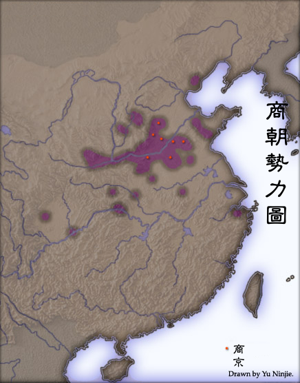 File:China 1-zh-classical.png