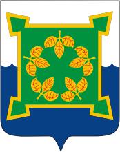 Лежак Доктора Редокс «Колючий» в Чебаркуле (Челябинская область)
