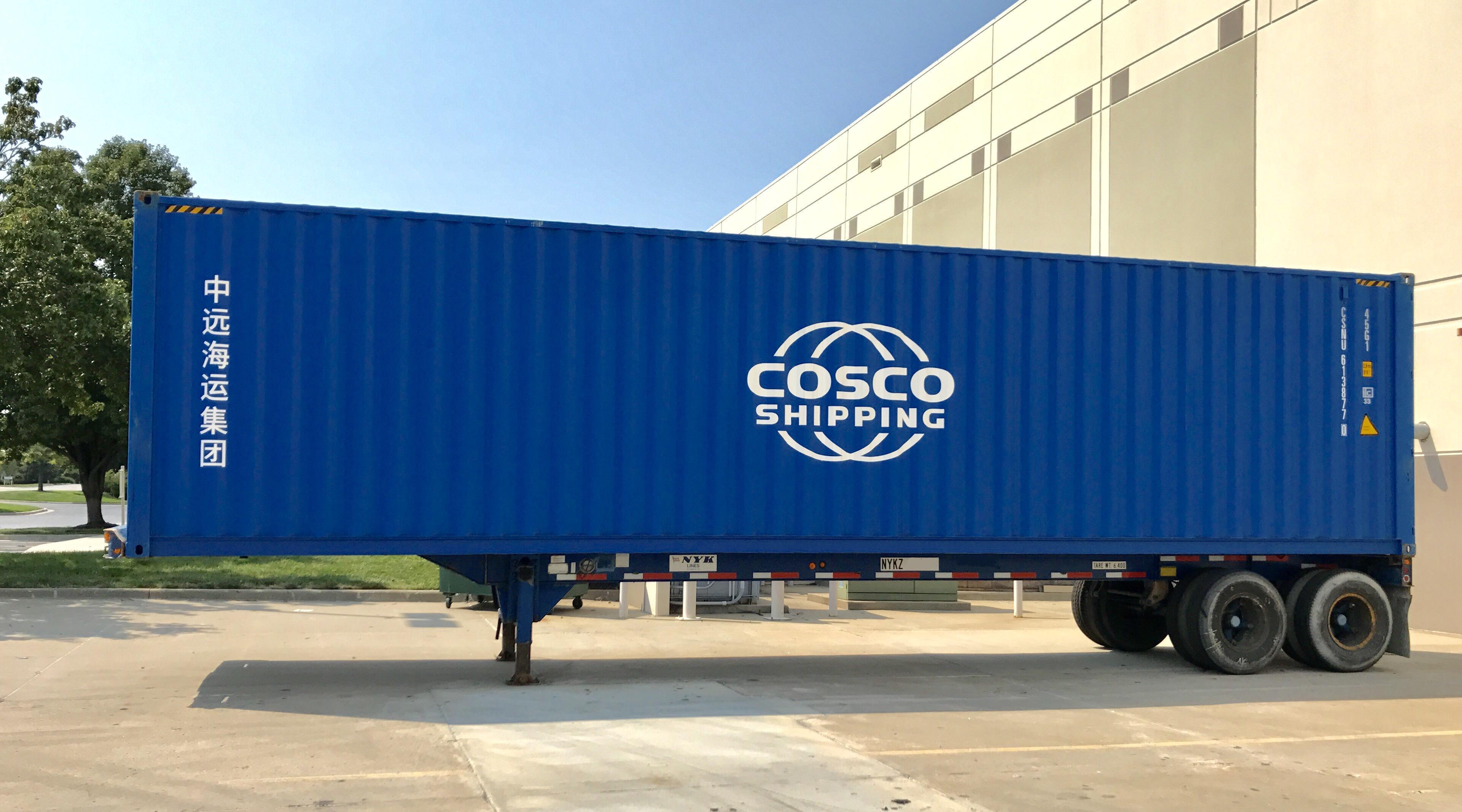 China COSCO Shipping - Wikipedia