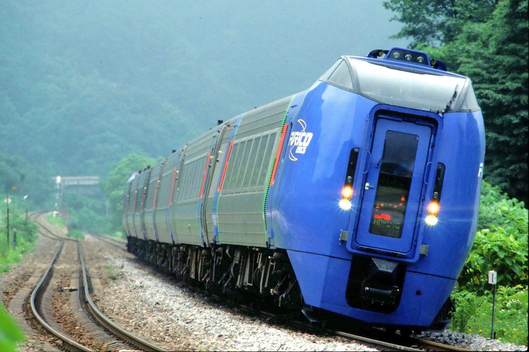 hokuto train