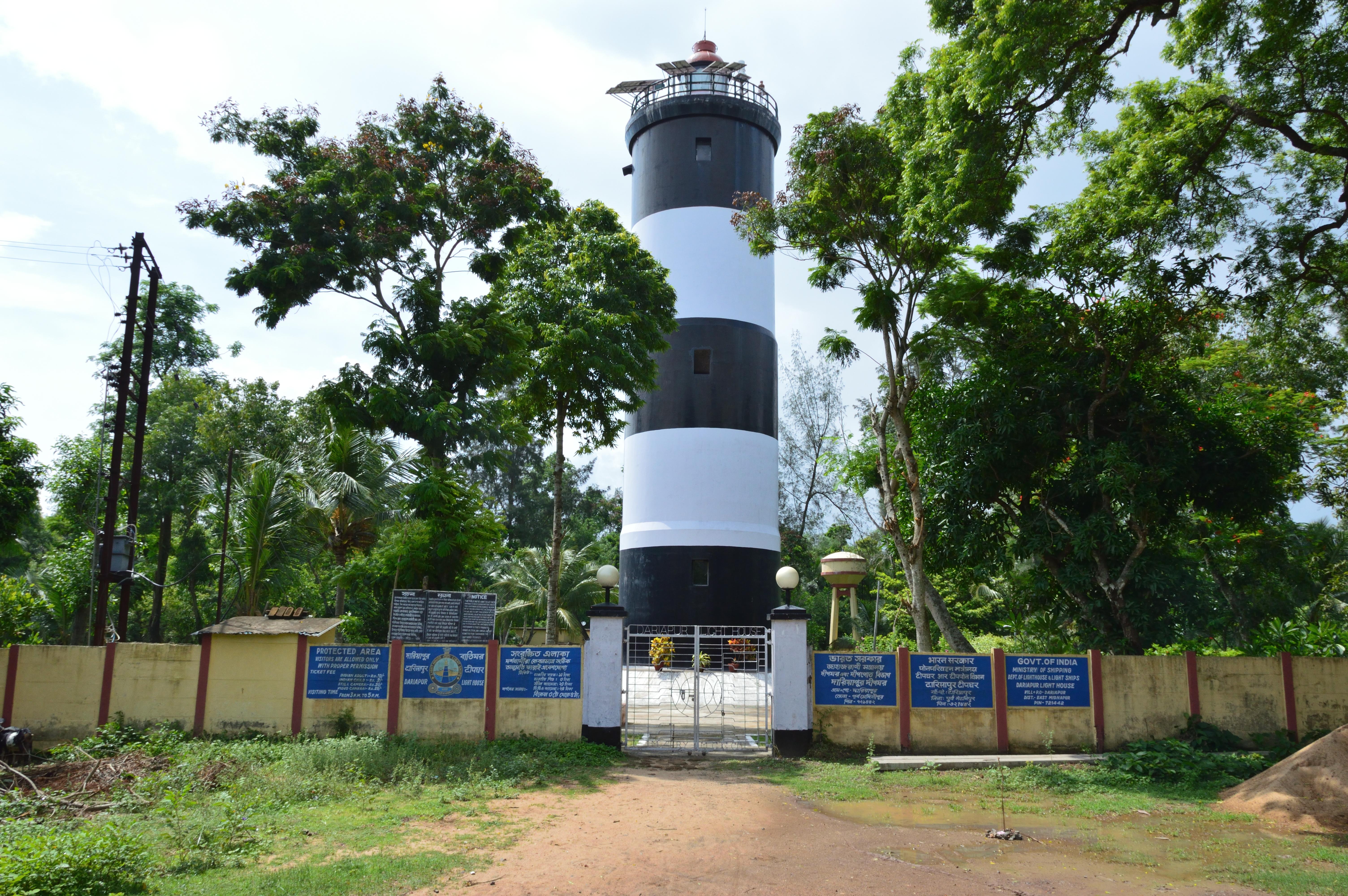 PC: Biswarup Ganguly