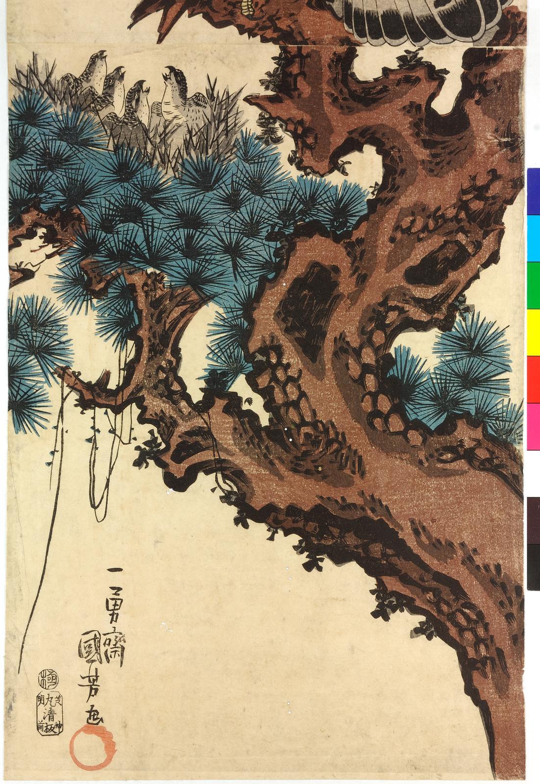 File:Diptych print (BM 1902,0606,0.132 1).jpg - Wikimedia