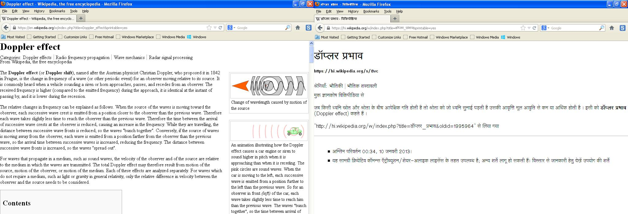 File:Doppler's Effect Article in English and Hindi Wikipedia