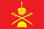 The Flag of Borodinskoye Rural Settlement, of which the village of Borodino is the administrative centre. Flag of Borodinskoe (Moscow oblast).png