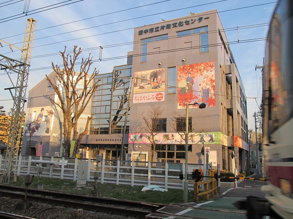 https://upload.wikimedia.org/wikipedia/commons/0/06/Fuchu.katamachi.bunka.center.jpg