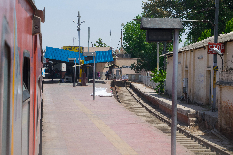 Gwalior Junction railway station - Wikipedia