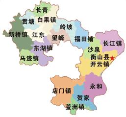 File:Hengshan-county.JPG