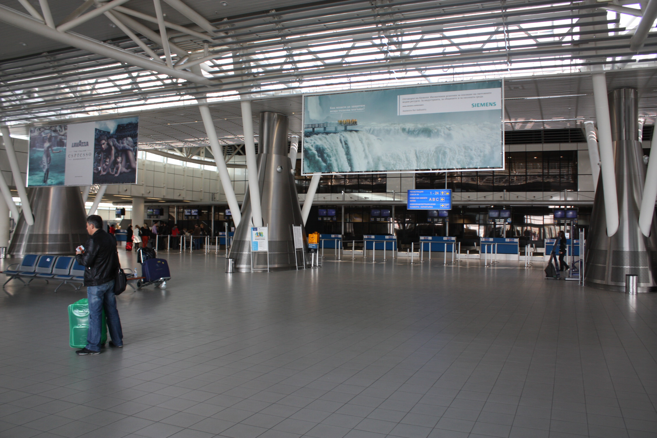 File:Inside Sofia Airport 20090409 024.JPG