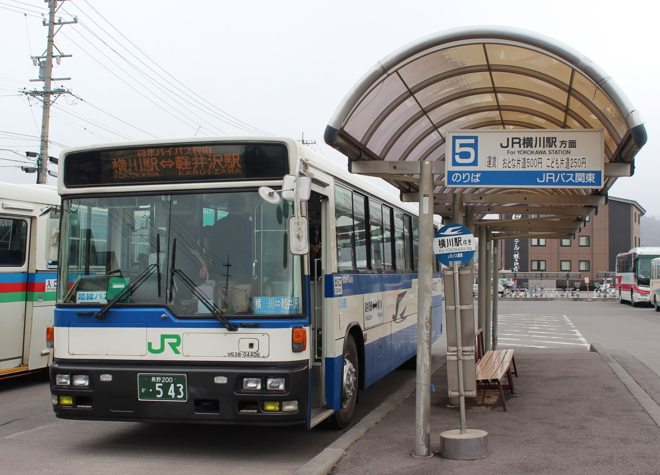 File Jr Bus Kanto M538 04406 Karuizawa Station Bus Stop