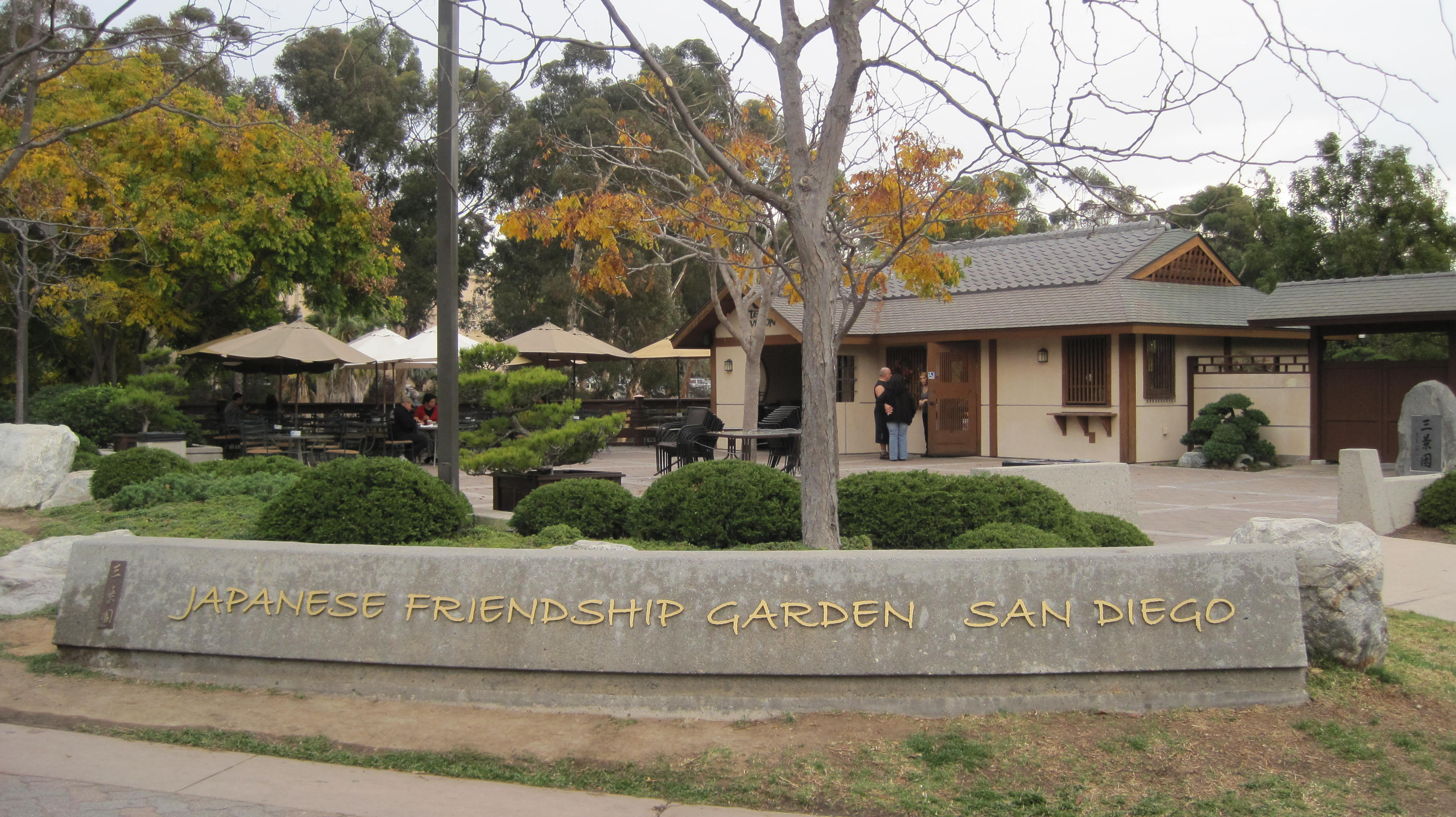 file japanese friendship garden balboa park 1 jpg wikimedia commons