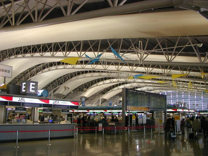 Aeroporto Kyoto : Kansai international airport travel guide at wikivoyage