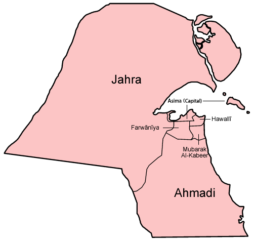 Governorates of Kuwait