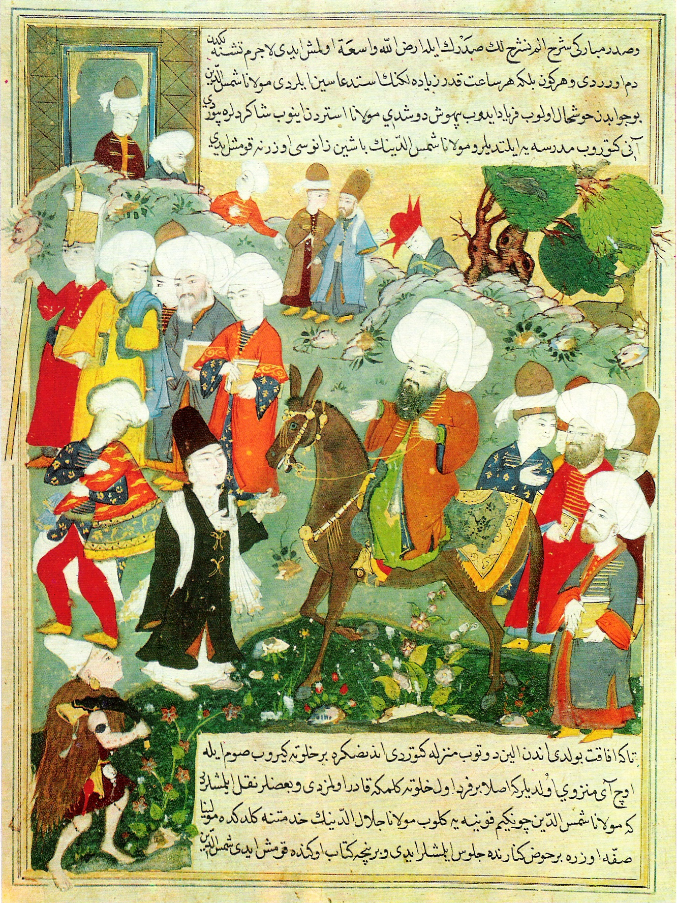 Meeting of Jalal al-Din Rumi and Molla Shams al-Din.jpg