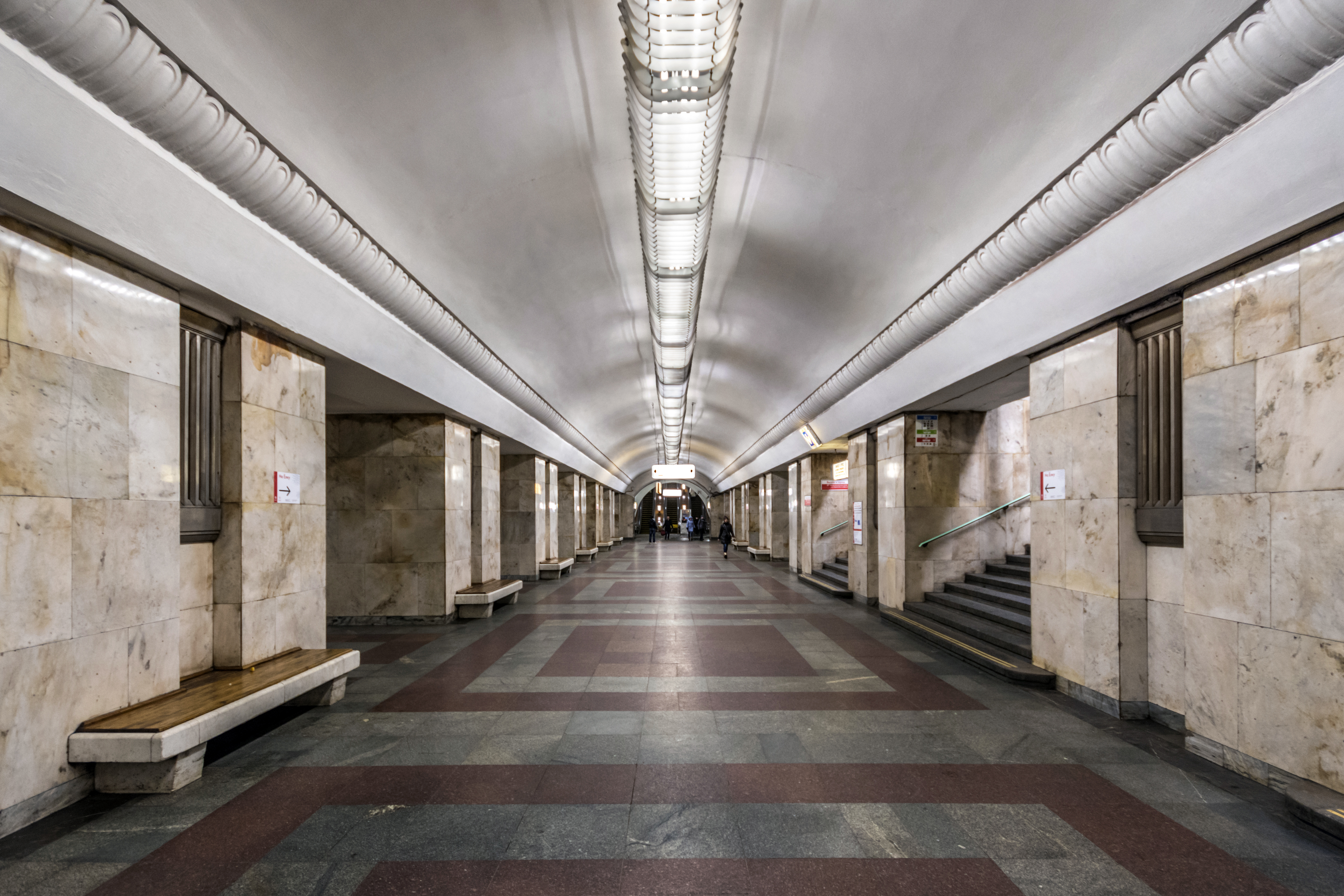 universitet moscow metro wikiwand. Black Bedroom Furniture Sets. Home Design Ideas