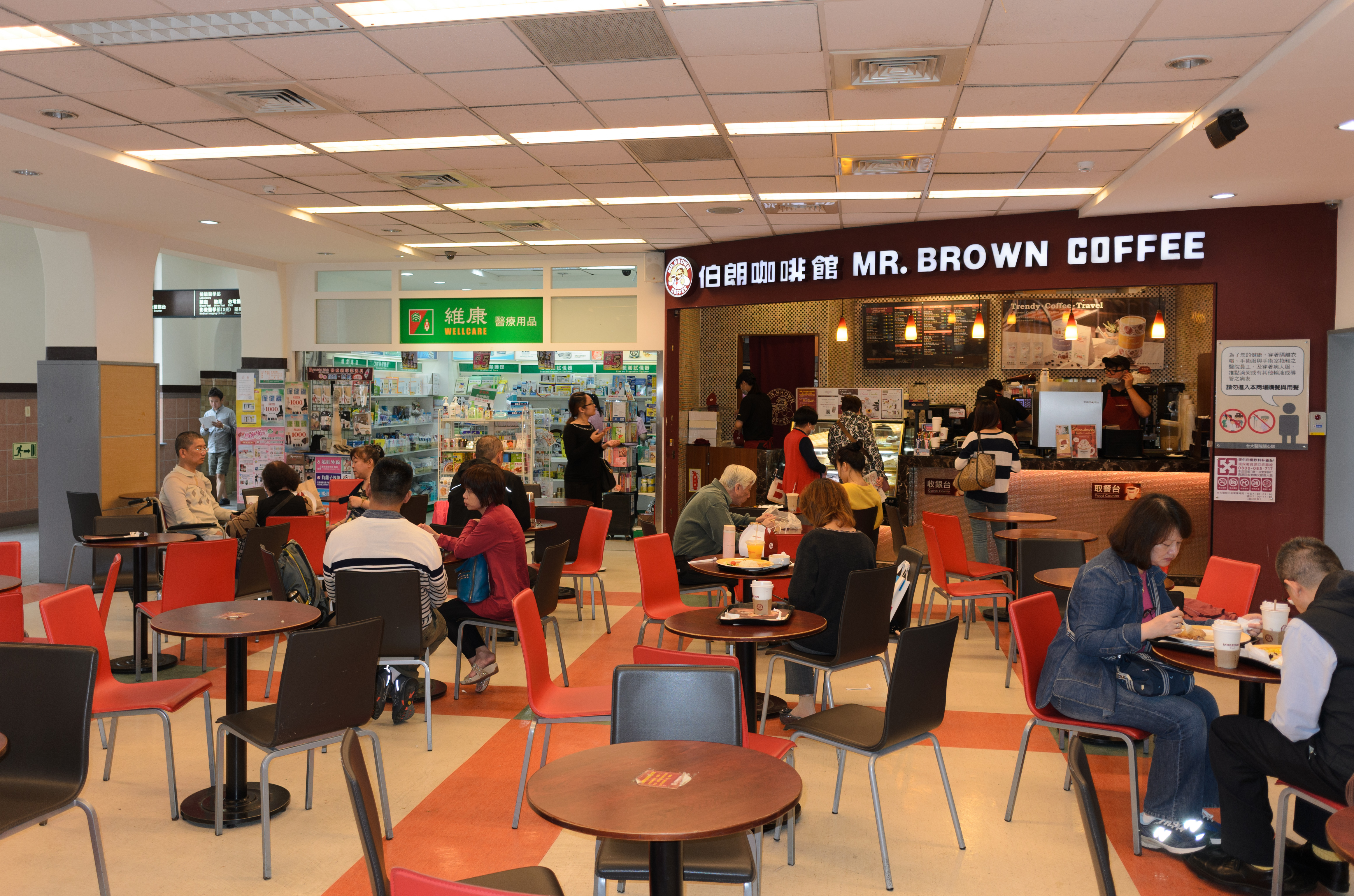 file:mr. brown café 2nd ntu hospital store and wellcare health