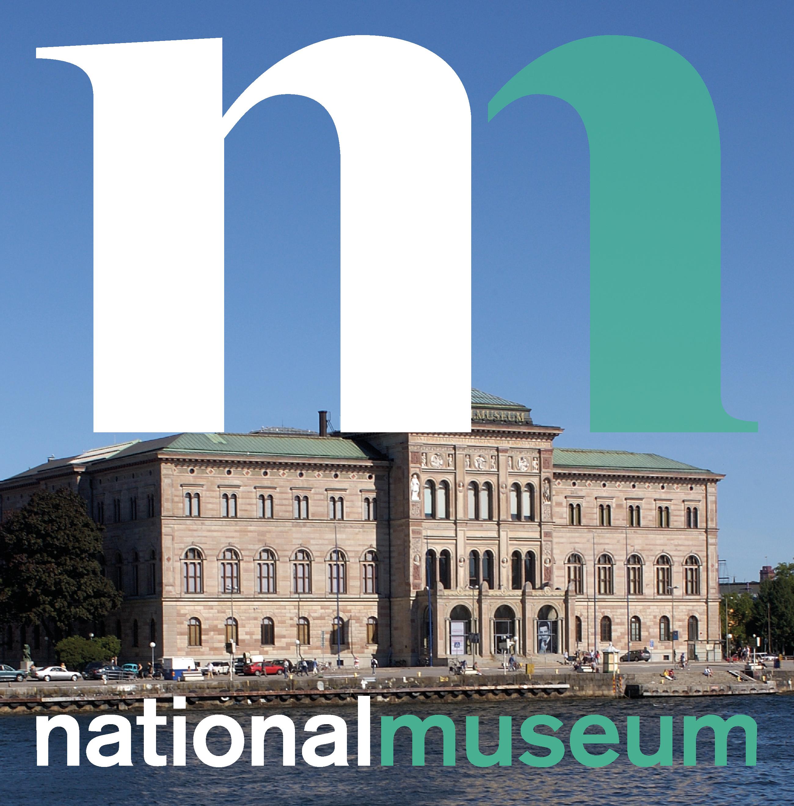 Nationalmuseums nya tradgard