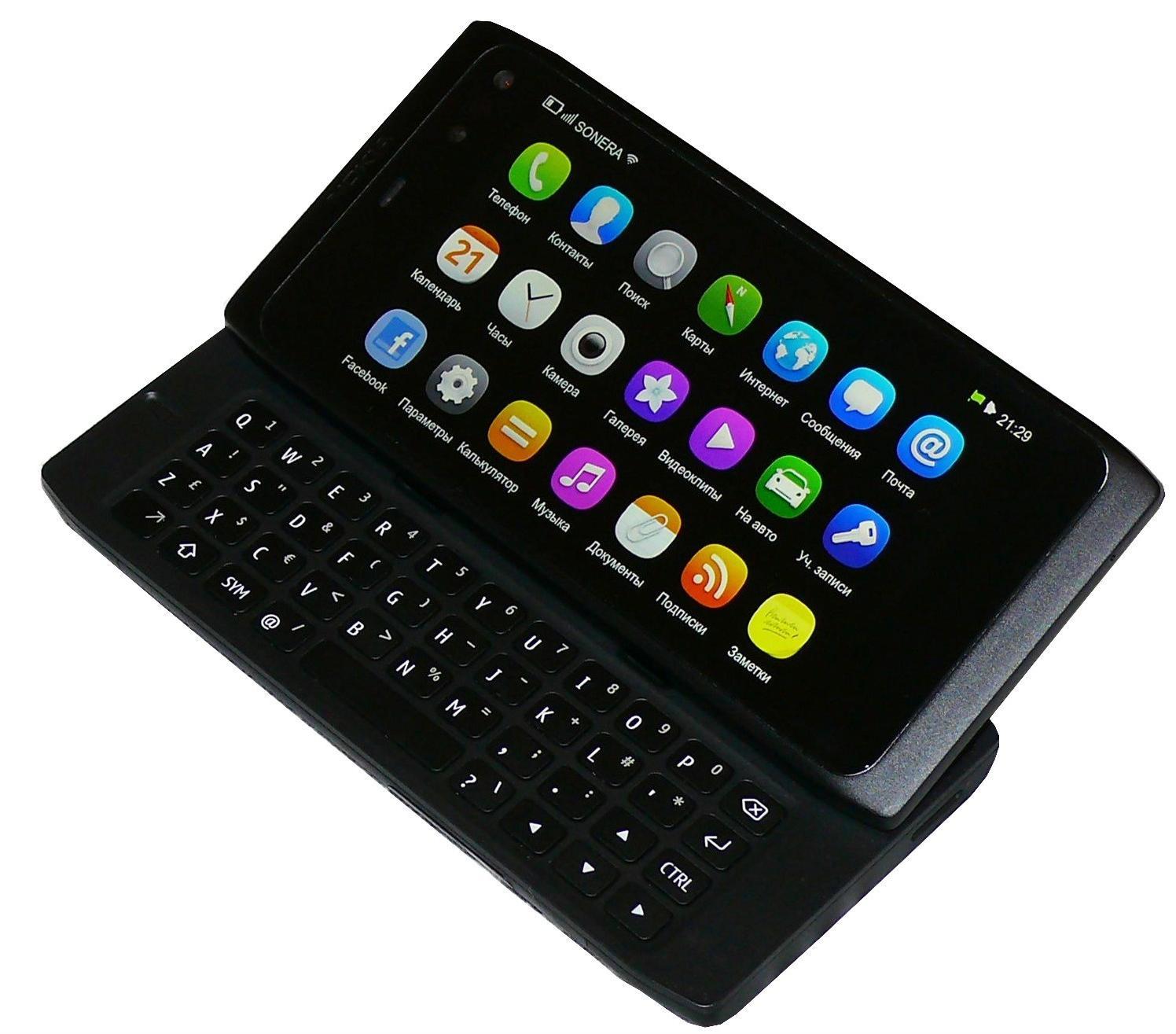Nokia - N950 Nokia N950 Wikipedia