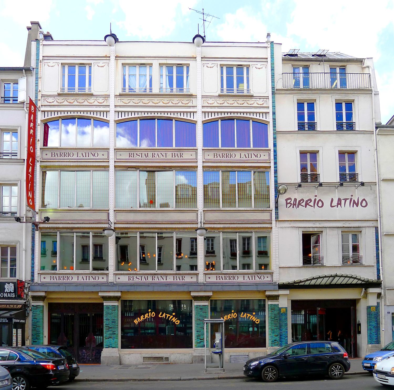 Good File:P1020691 Paris XII Rue Du Faubourg Saint Antoine N°46
