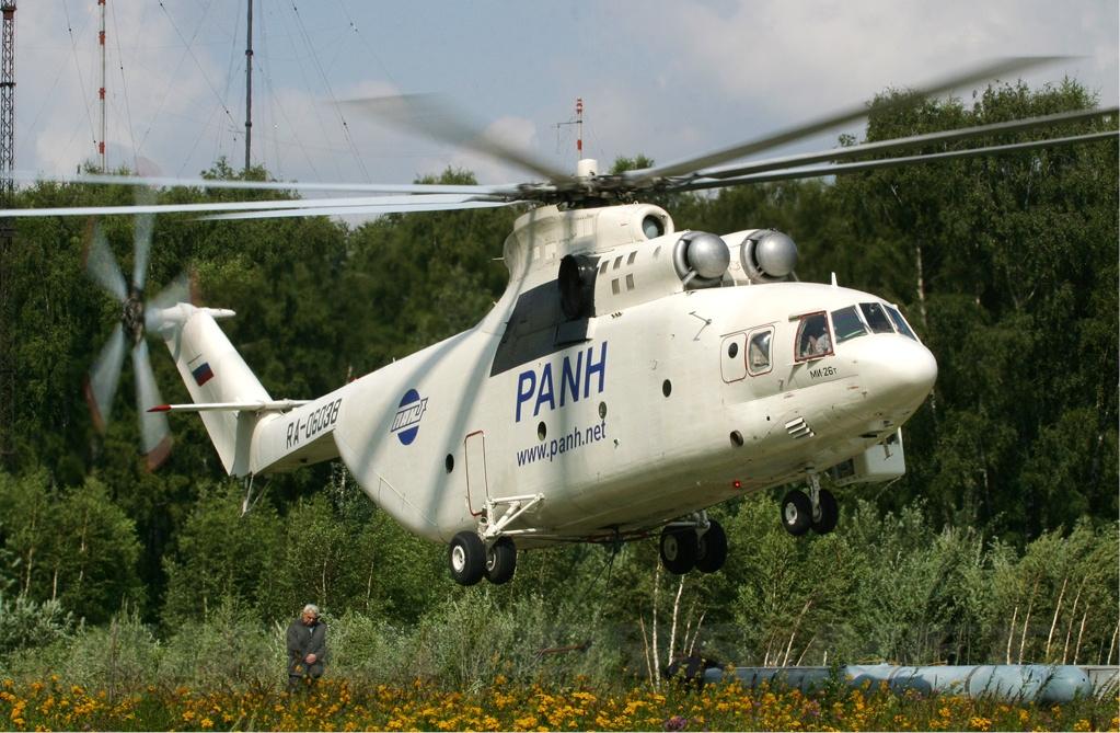 Panh Mil Mi-26.jpg