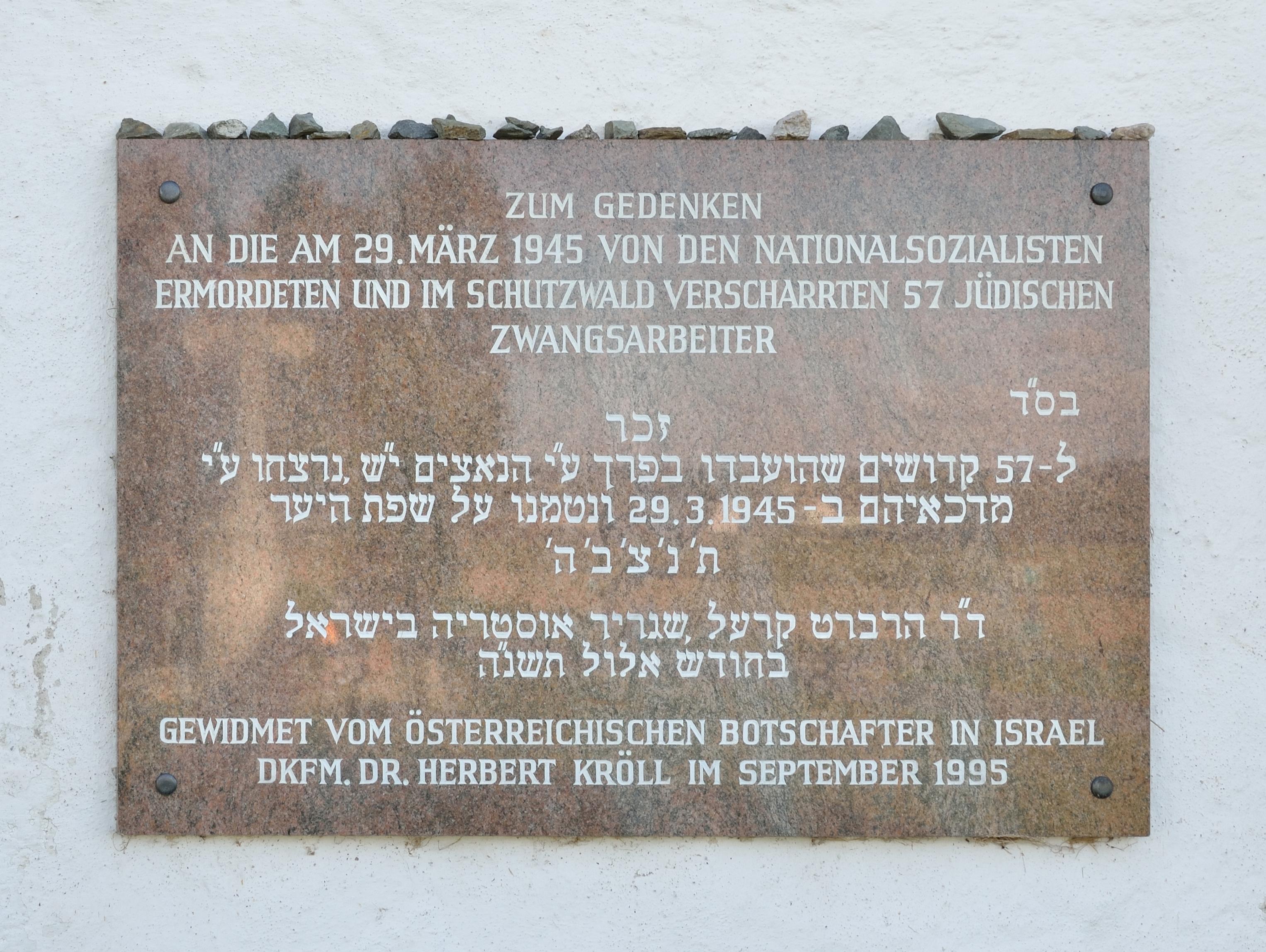 Plaque Deutsch