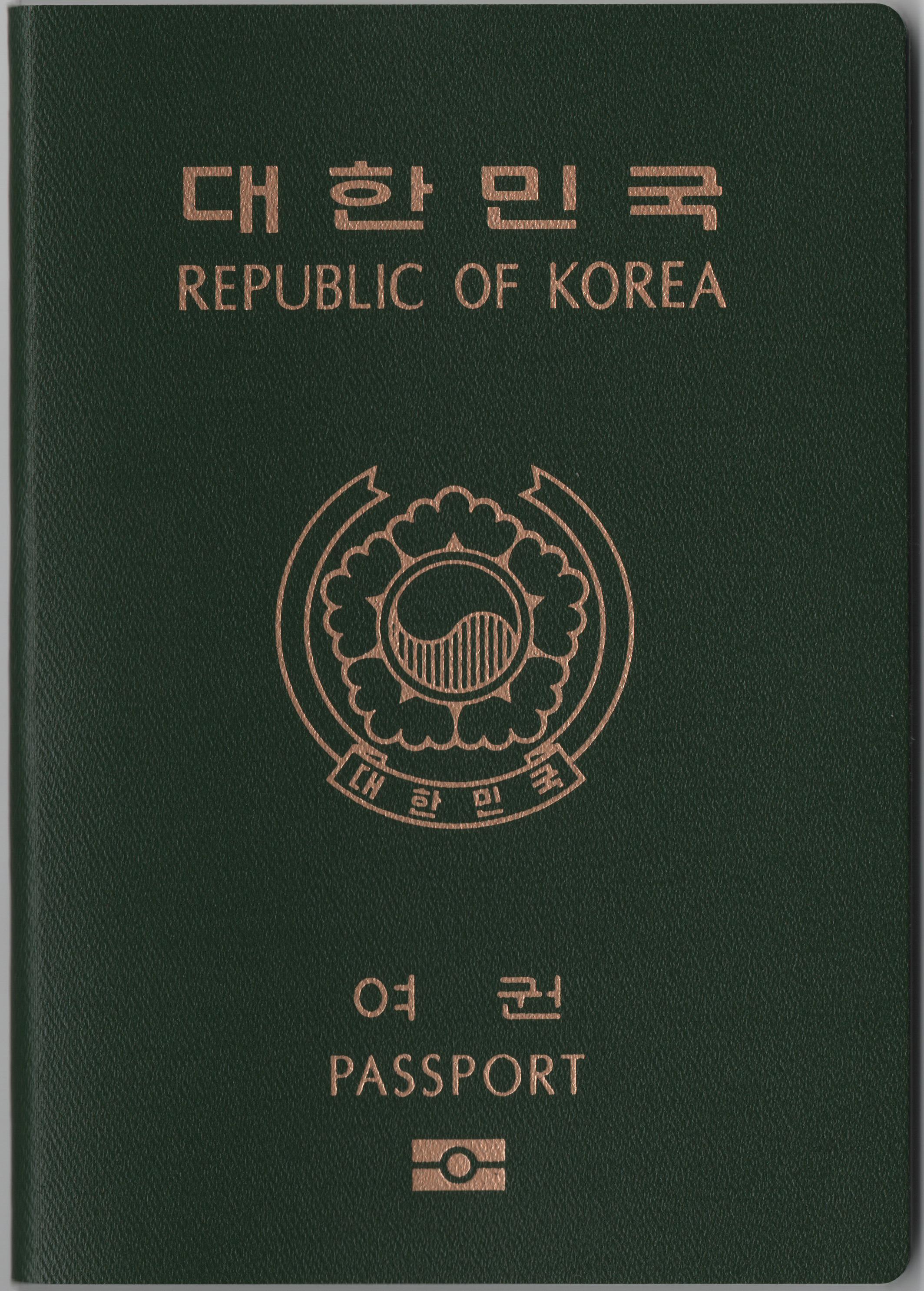 Citizenship Of South Korea Wikipedia