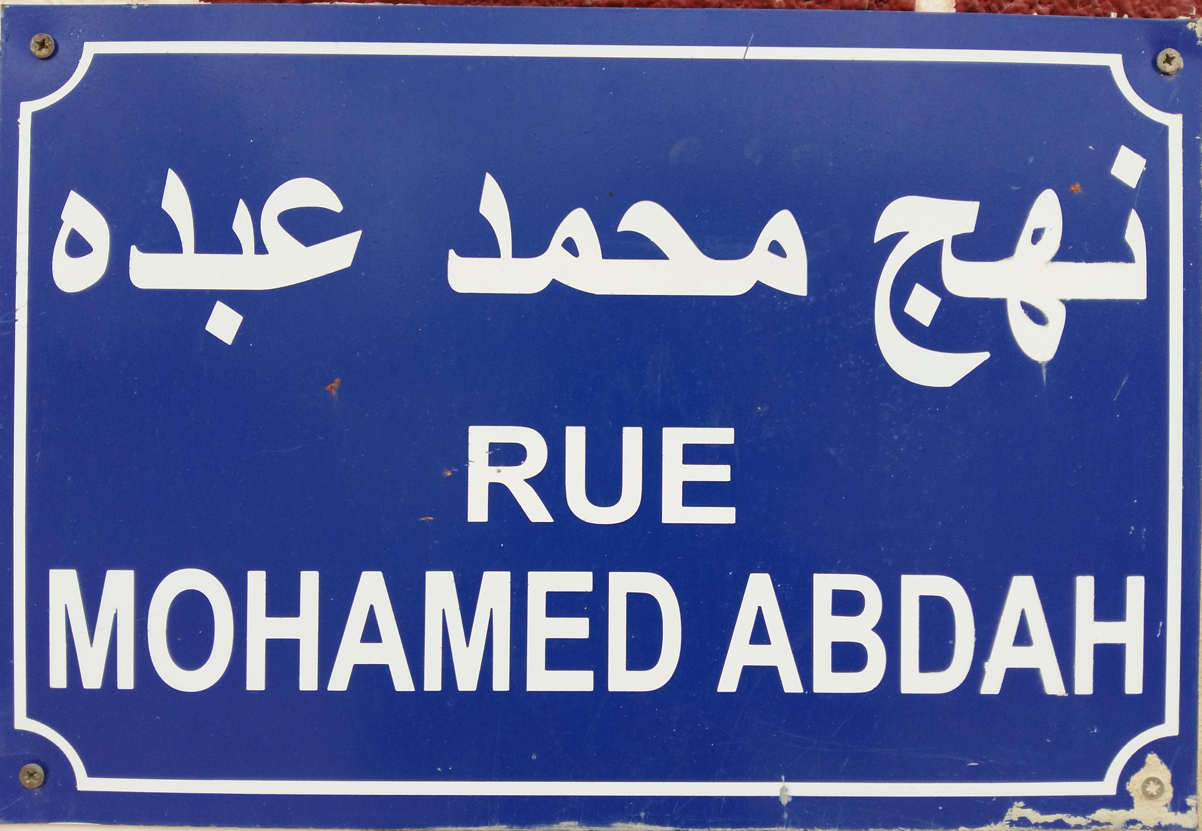 FileRue Mohamed Abdah