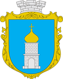 Coat of arms of Rudky