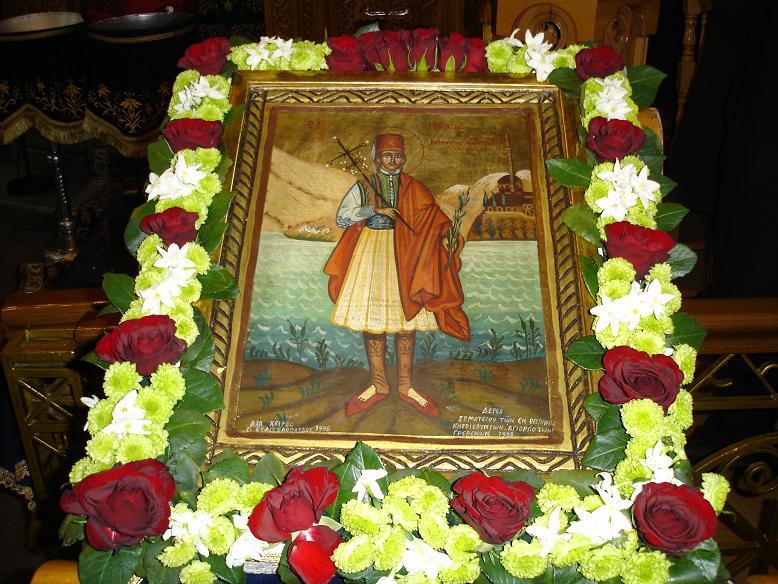 Νεομάρτυρας Άγιος Γεώργιος ο εν Ιωαννίνοις - Βικιπαίδεια