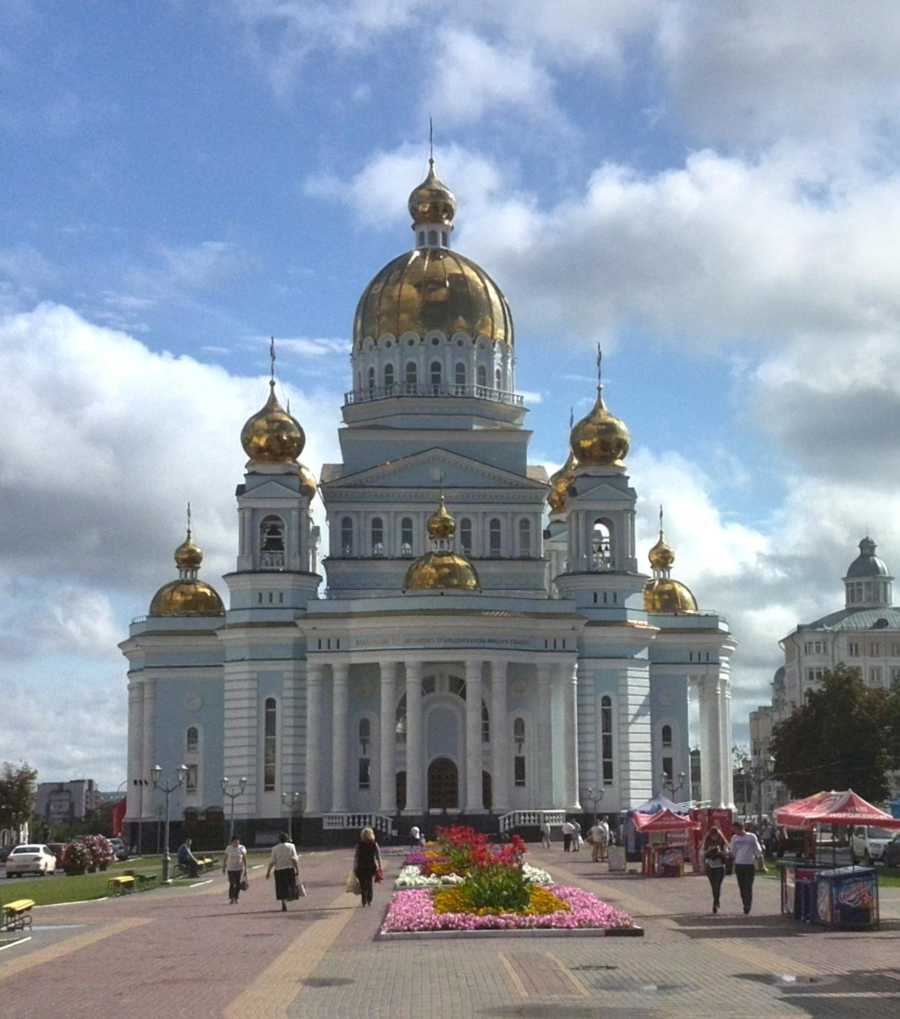 Доклад о городе саранск 6599