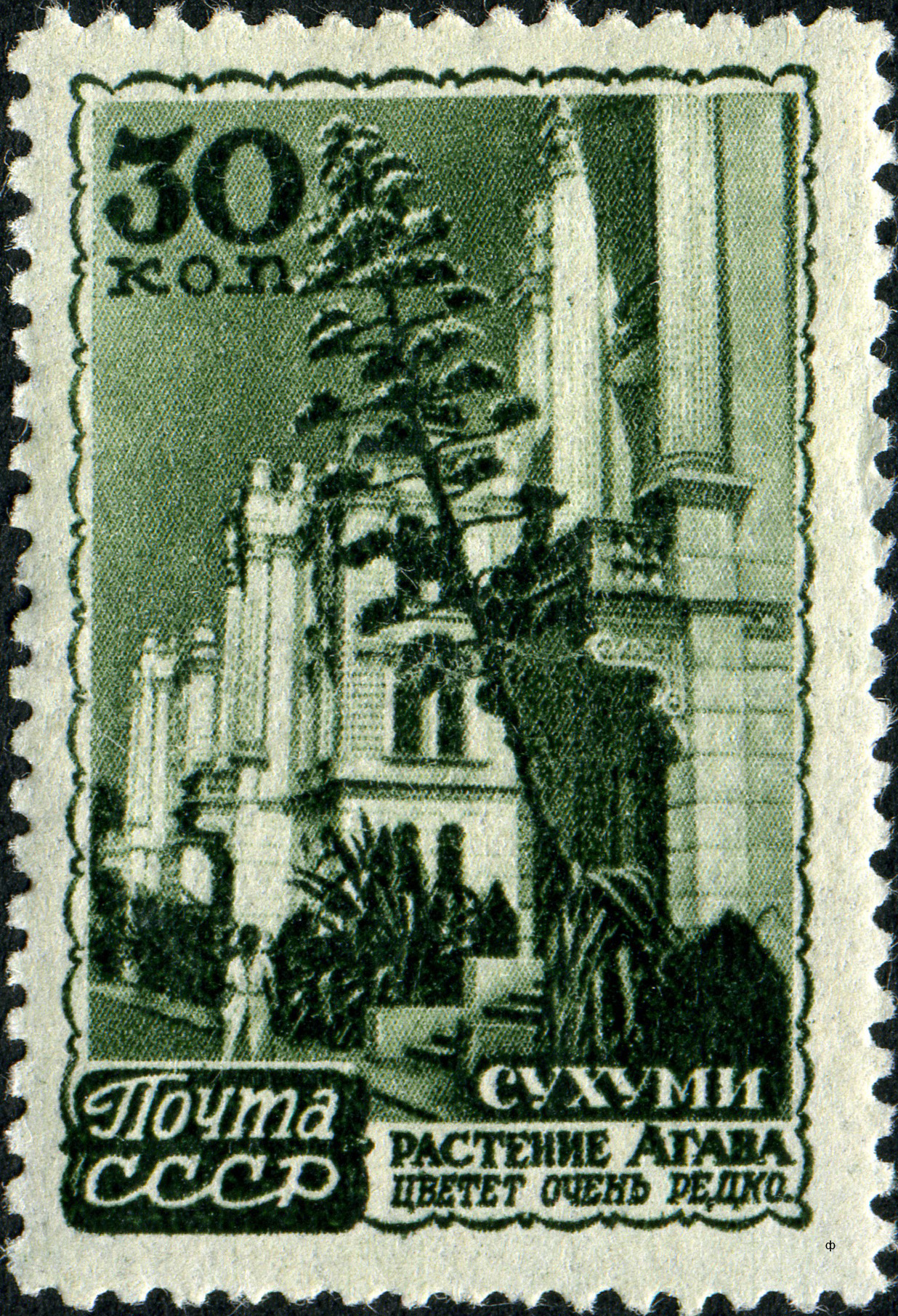 Файл:Stamp of USSR 1196.jpg