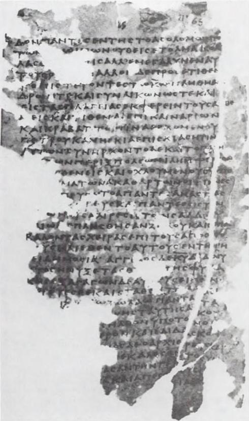 Uncial 0189 (Acts 5,12-21).JPG