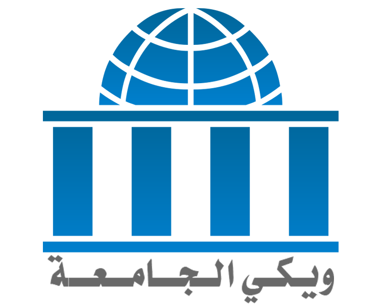 File:Wikiversity-logo-ar.png - Wikimedia Commons