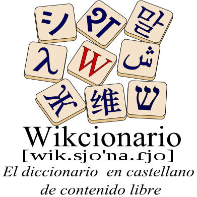Ficheiro:Wiktionary-logo-es.png