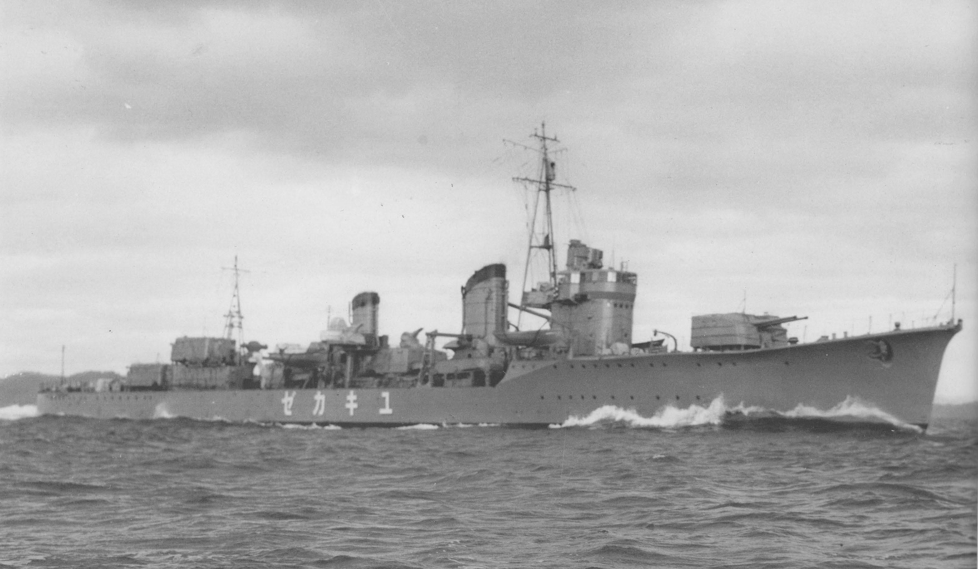 japanese destroyer yukikaze 1939 wikiwand