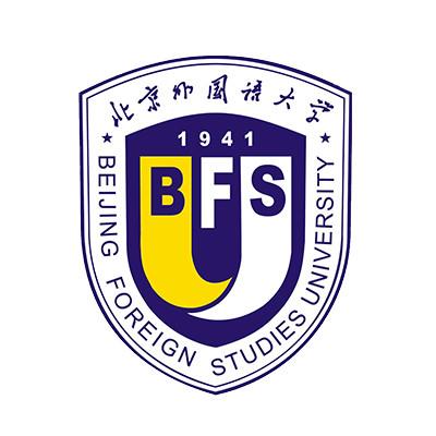 北京外國語大學.jpeg
